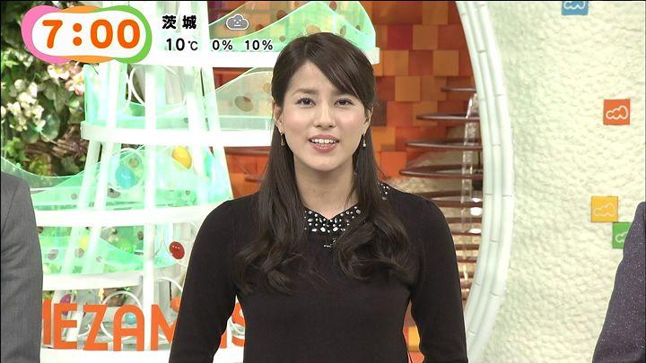 nagashima20141212_22.jpg
