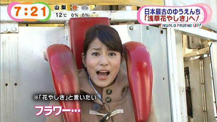 nagashima20141212_24.jpg