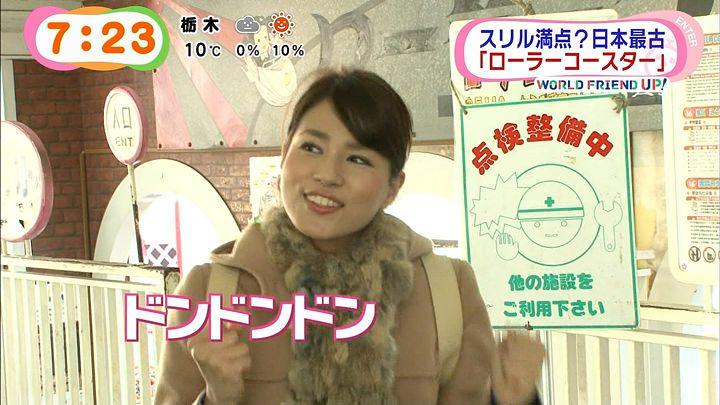 nagashima20141212_27.jpg