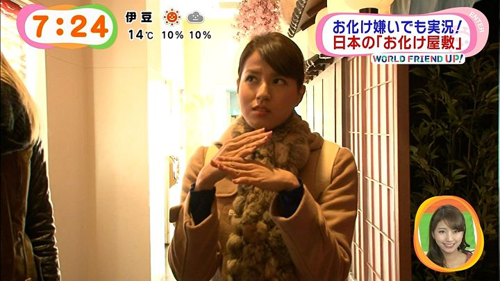 nagashima20141212_30.jpg