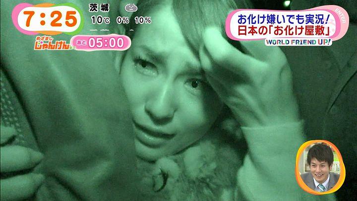 nagashima20141212_33.jpg