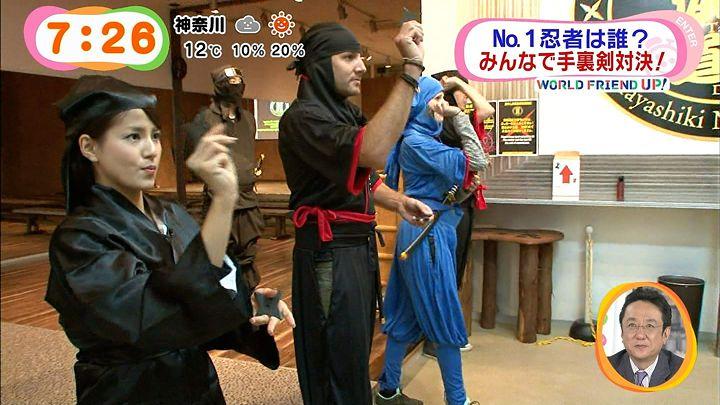 nagashima20141212_38.jpg