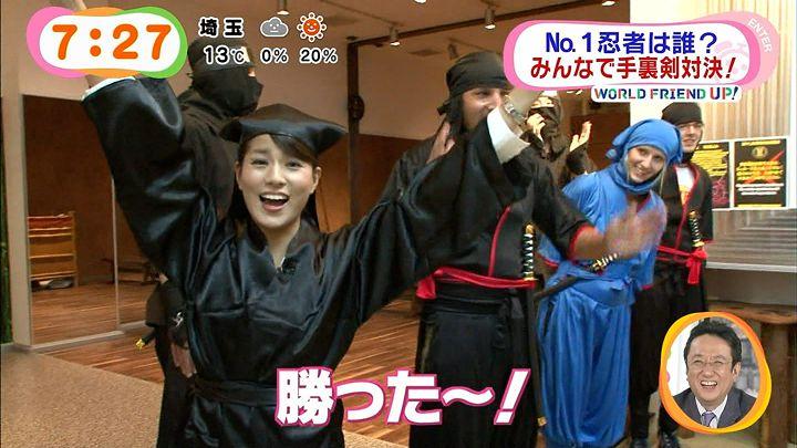 nagashima20141212_39.jpg