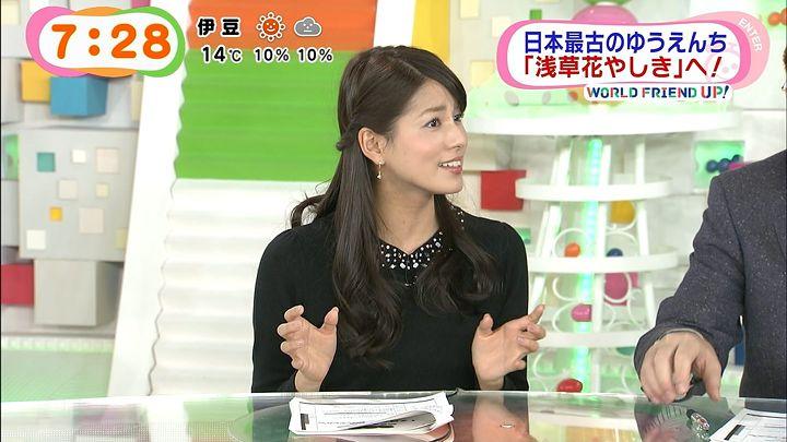 nagashima20141212_42.jpg
