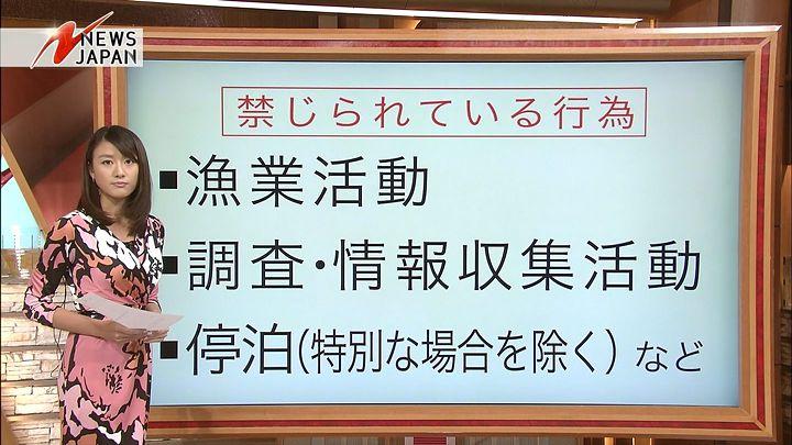 oshima20141113_10.jpg