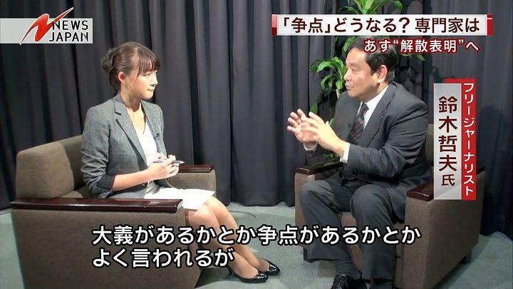 oshima20141117_05.jpg