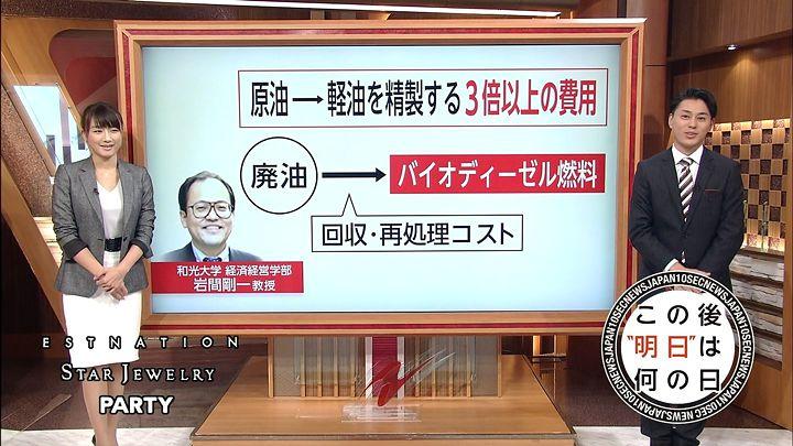 oshima20141117_19.jpg