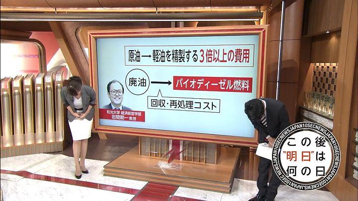 oshima20141117_22.jpg