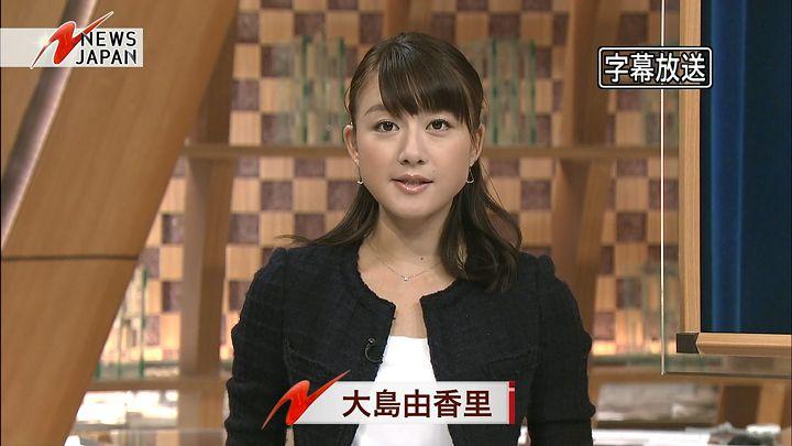 oshima20141118_02.jpg
