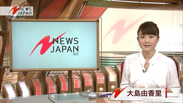 oshima20141119_02.jpg