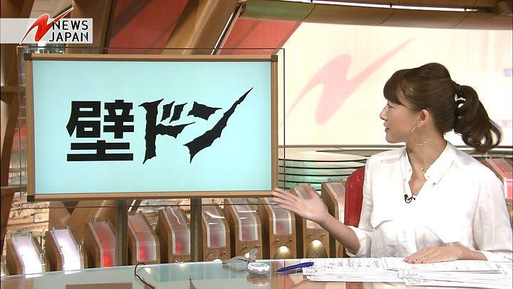 oshima20141119_03.jpg