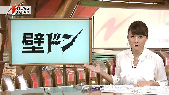 oshima20141119_04.jpg
