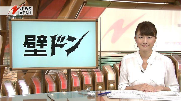 oshima20141119_05.jpg