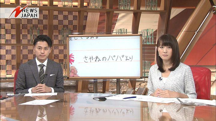 oshima20141124_07.jpg