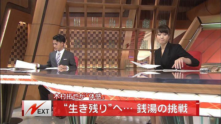 oshima20141126_10.jpg