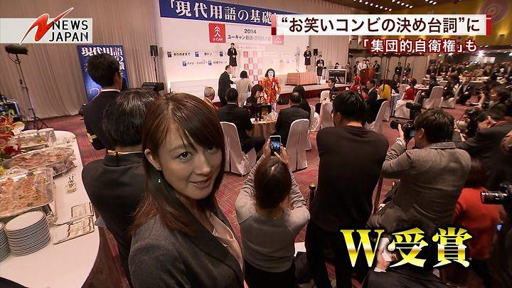 oshima20141201_11.jpg