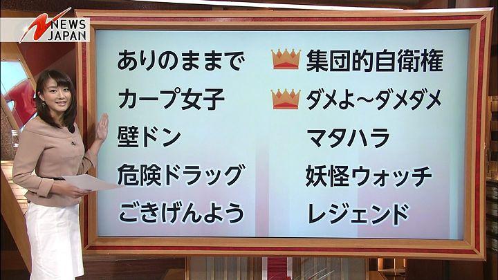 oshima20141201_19.jpg