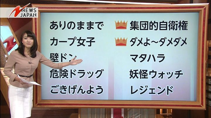 oshima20141201_20.jpg