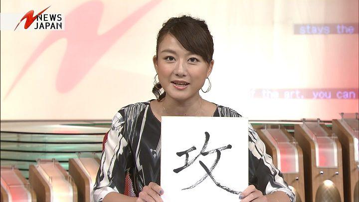 oshima20141212_05.jpg