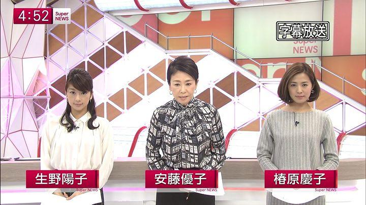 shono20141113_01.jpg