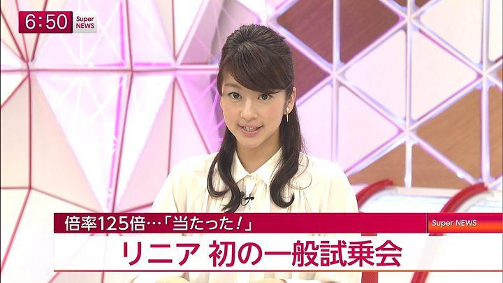 shono20141113_09.jpg