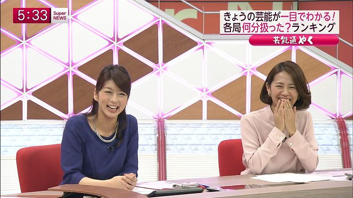 shono20141114_06.jpg