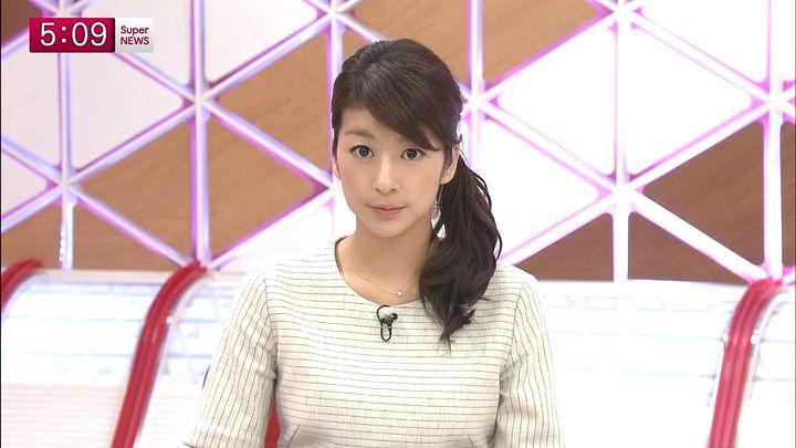 shono20141119_07.jpg