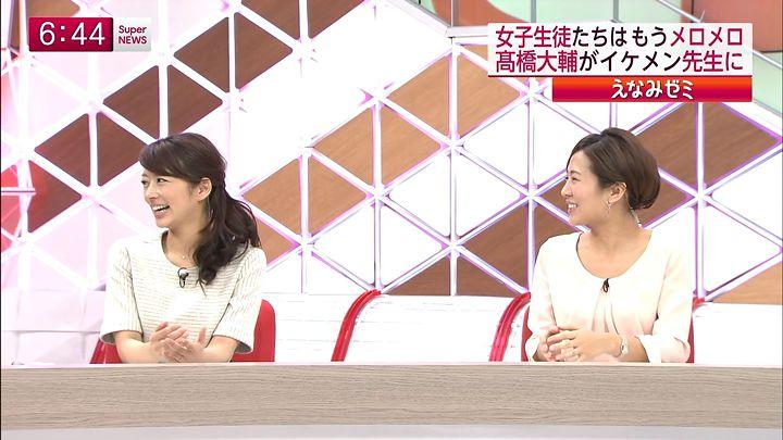 shono20141119_09.jpg