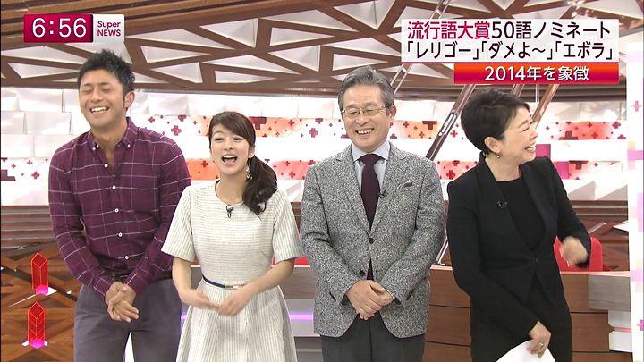 shono20141119_15.jpg