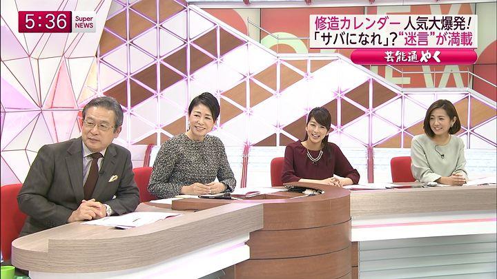 shono20141121_02.jpg