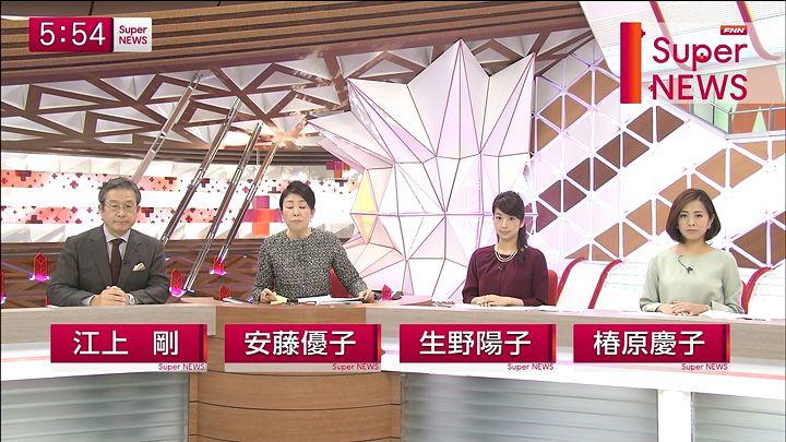 shono20141121_03.jpg