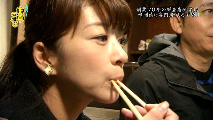 shono20141122_04.jpg