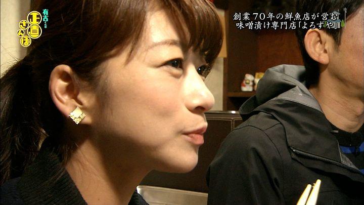 shono20141122_05.jpg