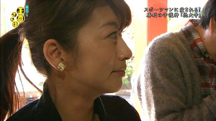 shono20141122_11.jpg