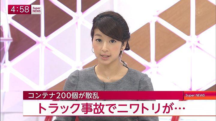 shono20141125_03.jpg