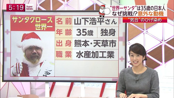 shono20141125_05.jpg