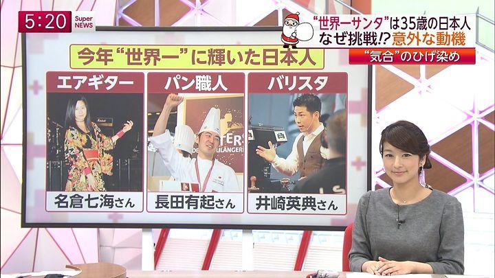 shono20141125_06.jpg