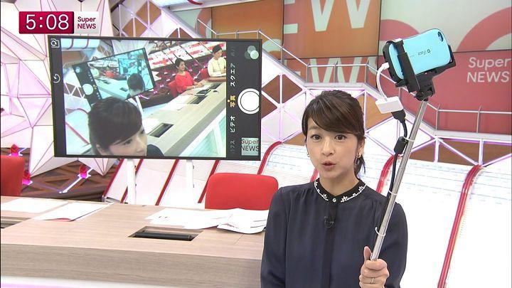 shono20141126_07.jpg