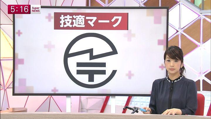 shono20141126_13.jpg