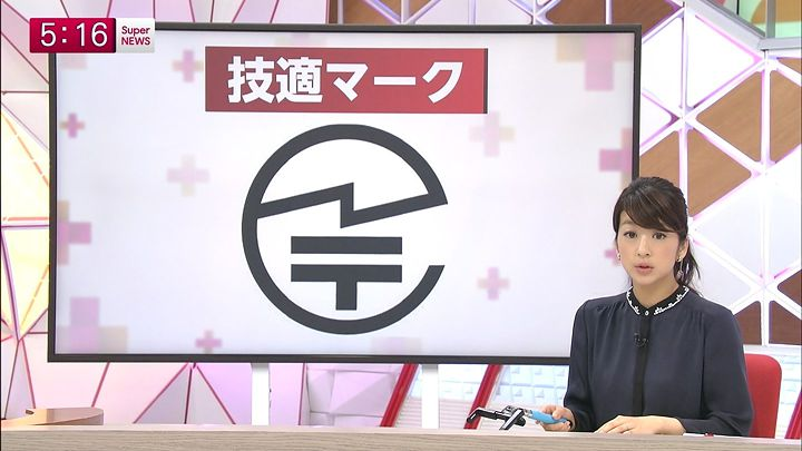 shono20141126_14.jpg