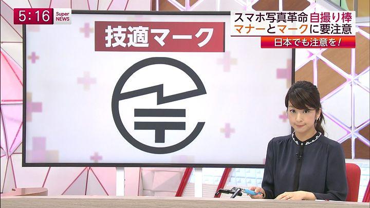 shono20141126_15.jpg