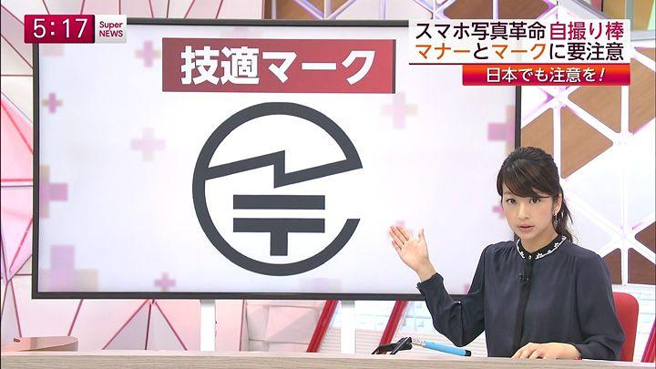 shono20141126_16.jpg