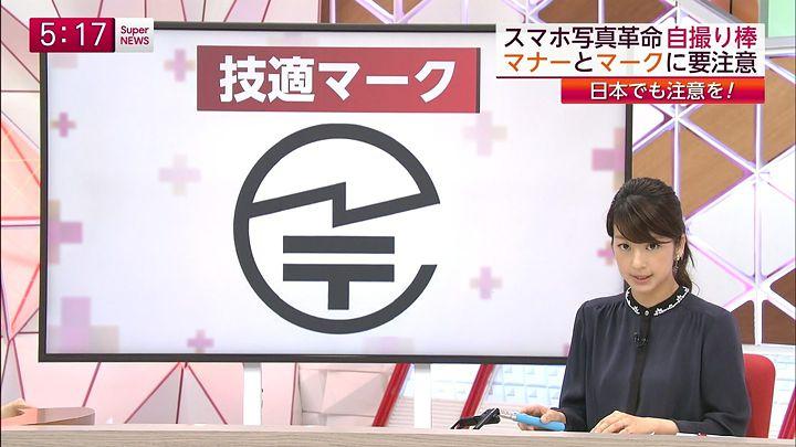 shono20141126_17.jpg