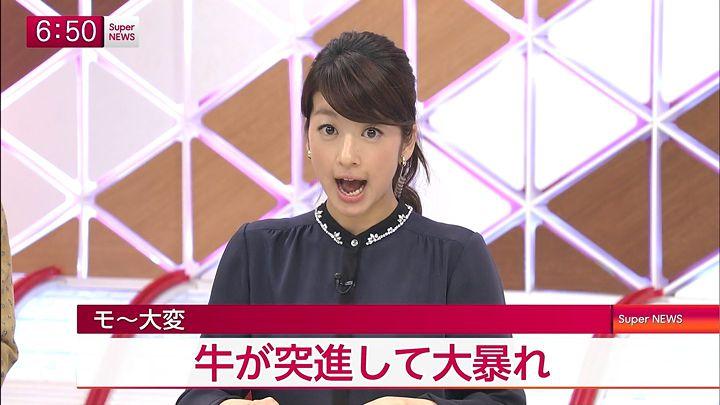 shono20141126_26.jpg