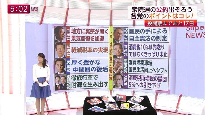 shono20141127_02.jpg