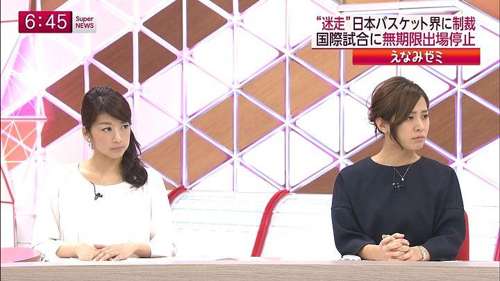 shono20141127_09.jpg