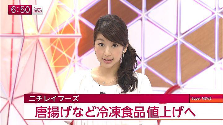 shono20141127_12.jpg