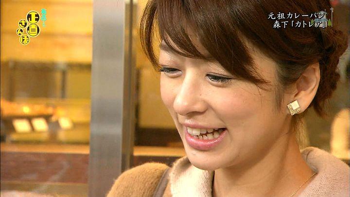 shono20141129_03.jpg