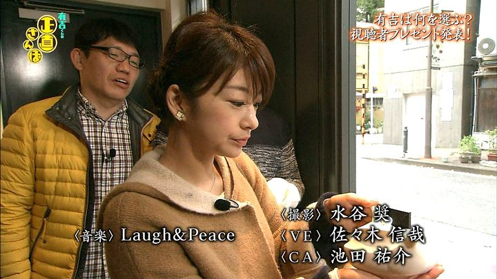 shono20141129_26.jpg