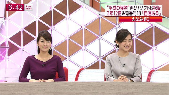 shono20141205_07.jpg